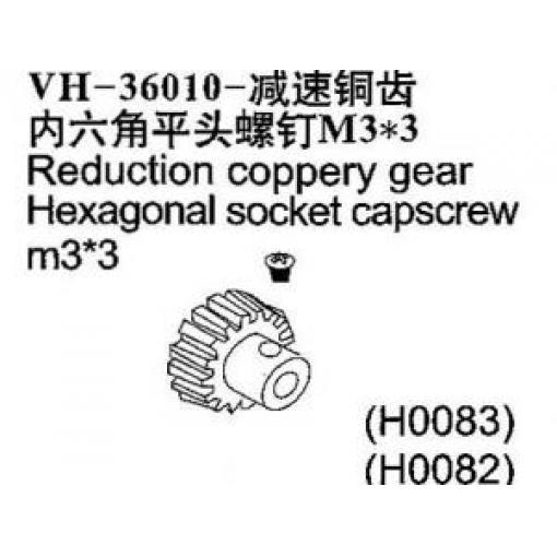 VH36 -Motorritzel