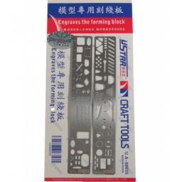 2 Schablonenlineale 140 * 25 mm Edelstahl über 100 Formen!